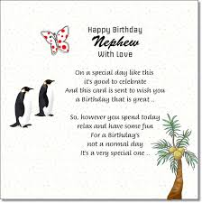 nephew happy birthday messages from aunt and uncle happy