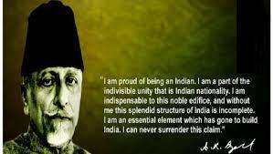 Unity of muslim ummah essay writer