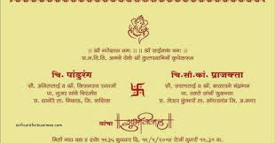 wedding slogans slogans for wedding invitation cards in marathi wedding invitation