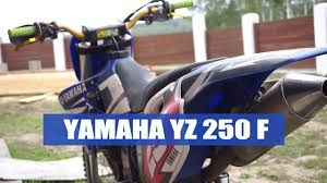 yamaha for yz250f 01 youtube