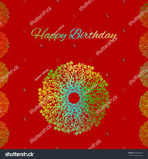 Blunt Card Birthday Https Image Shutterstock Com Z Stock Vector Birt