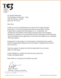 College Letter Of Recommendation From 7 College Letter Of Recommendation Quote Templates
