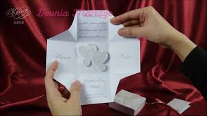 dounia mariage dounia mariage article 20