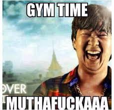 Gym Time Meme - let s go g y m m o t i v a t i o n pinterest