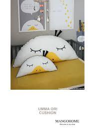 Duck Crib Bedding Set Bed Protection 1 Pcs Crib Bedding Set Duck Pattern Design