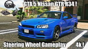nissan gtr steering wheel gta 5 steering wheel gameplay ultra graphics mod nissan gtr 4k