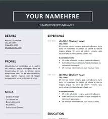 Functional Resume Template Word 2010 Inssite Info Wp Content Uploads 2017 11 Resume Tem