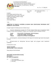 surat jemputan skfkb