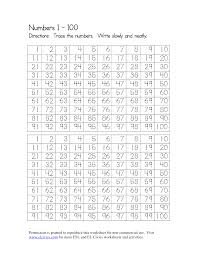 number printable tracing numbers 1 20