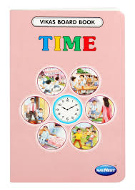 navneet time book online in india buy at best price from