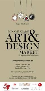 design market design market