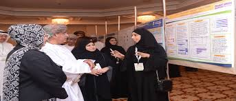 Pharmacare Help Desk Pharmaceutical Care Conference U2013 Ministry Of Health Oman