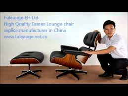 eames lounge chair from fuleague youtube