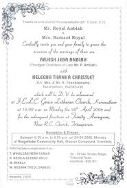 wedding invitations kerala marriage invitation letter format kerala wedding invitation sle