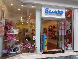 Brea Mall Map Sanrio Store At Brea Mall In California This Was The 9th S U2026 Flickr