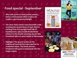 femina cuisine femina tamil