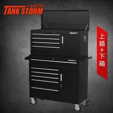 usd 41 94 tankstorm heavy industry class multifunction toolbox