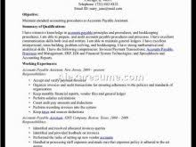 Account Payable Sample Resume Download Account Payable Clerk Sample Resume Account Payable