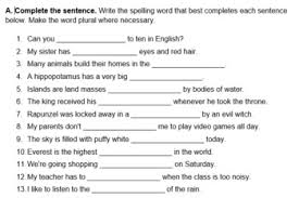 spelling list and activities words with ou and ow tpt