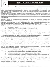 Explanation Letter Due To Negligence may 2012 forms tuesday journal