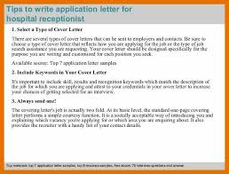 10 application letter for receptionist position texas tech