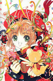 best 25 kero sakura ideas on pinterest kerberos sakura sakura