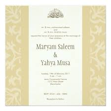 islamic wedding invitations islamic beige bismillah wedding invitation card zazzle
