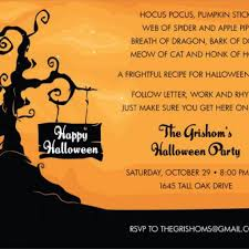 Halloween Party Invite Poem Party Invitations Interesting Halloween Party Invitation Wording
