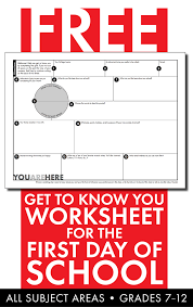 free worksheet to use on the first day of get to know your