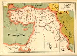 Ottoman Translation by Afternoon Map Ottoman And Arab Maps Of Palestine 1880s 1910s