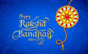 message raksha bandhan raksha bandhan messages raksha
