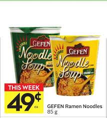 gefen noodles gefen ramen noodles on sale salewhale ca