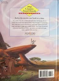 simba u0027s pride lion king ii victoria saxon 9781570828768