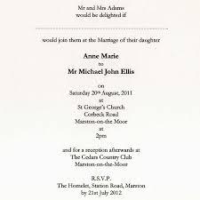 informal wedding reception invitation wording