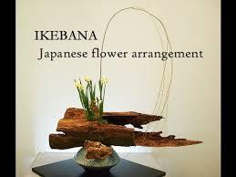 Japanese Flower Vases Japanese Flower Arrangement Ikebana 生け花 Youtube