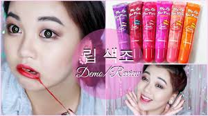 lips tattoo amazon berrisom my lip tint pack tattoo 메이컵 리뷰 demo review youtube