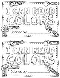 color word book cute free printable link