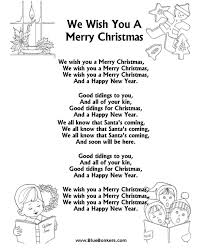 free printable words for we wish you a merry