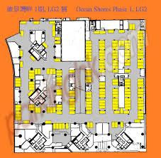 ocean shores floor plan car park space for sales tseung kwan o car park space o king road