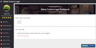 Social Tables Login Customize Wordpress Login Page U2014 Wordpress Plugins