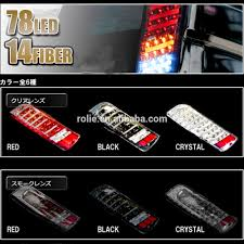 nissan almera tail light latest modification automobile parts accessories red black crystal