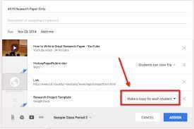 google classroom indicate templates attached teacher tech