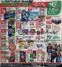 dollar general black friday 2017 ad deals and sale info