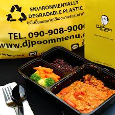cuisine bio อาหารล นจาก dj poom menu advance bio แอดวานซ ไบโอ พลาสต กย อย