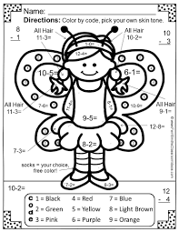 Halloween Math Printable by Color By Numbers Halloween Math Subtraction Dollar Deal Teclas