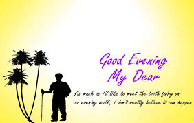 best evening sms shayari quotes in