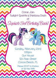 pictures of my little pony invitations personalized my little