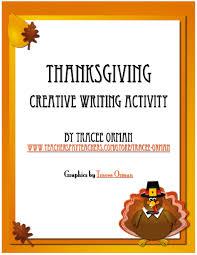 college essays college application essays thanksgiving essay