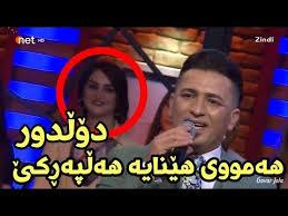Net Tv Aram Shaida Net Tv Doldur Bandy Shazzz Halparke