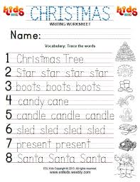 christmas journal worksheets free worksheets christmas writing